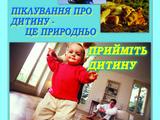 Gsrkedfyyz про дитину - це природнокопирование.jpg